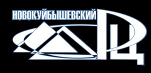 РЦ Новокуйбышевск