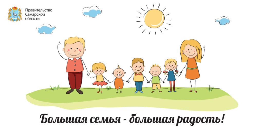 "Баннер-4 ""Семья"""