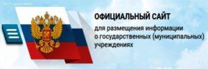 банер официального сайта
