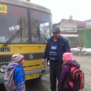 Разговор с водителем школьного автобуса