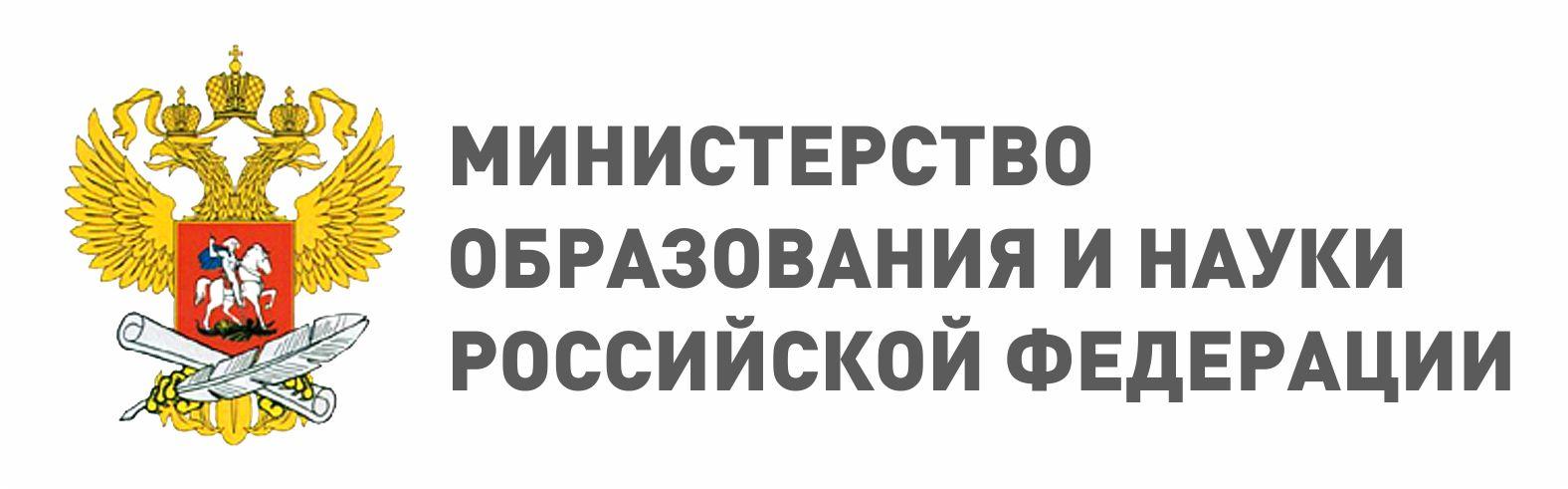 БАННЕР МИНИСТЕРСТВА ОБРАЗОВАНИЯ И НАУКИ РФ