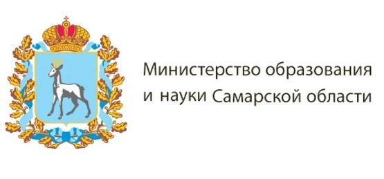 Баннер Министерства образования и науки Самарской области
