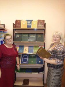 Учителя знакомятся с выставкой словарей и энциклопедий