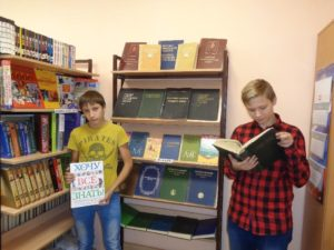 Обучающиеся знакомятся со словарями