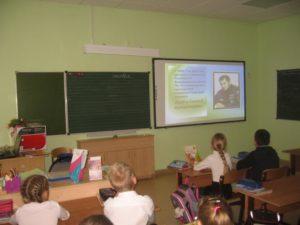 Урок во 2 классе. Презентация: История создания, задачи ГО в современных условиях по обеспечению безопасности страны.