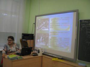 Презентация в 3 классе