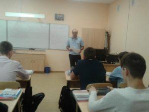 Полковник полиции О МВД России