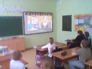 Четвероклассники смотрят фильм
